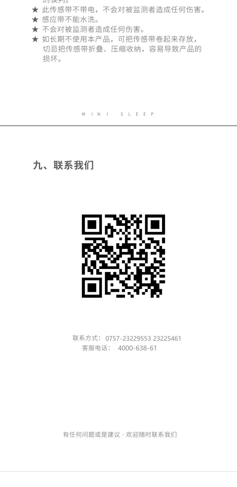 老鐵說明書_08.jpg